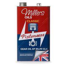 Classic Gear Oil EP 80w90 GL4 - 5 Litre